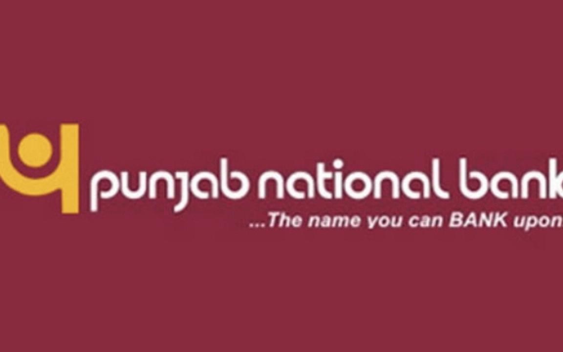 Punjab National Bank Savings Account