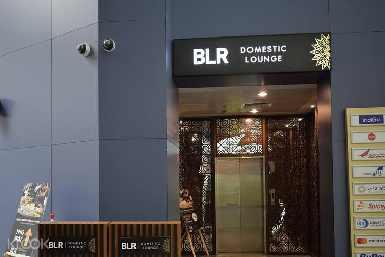 Bangalore: BLR Domestic Lounge