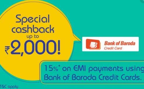 BoB: 15% Cashback upto Rs 2000