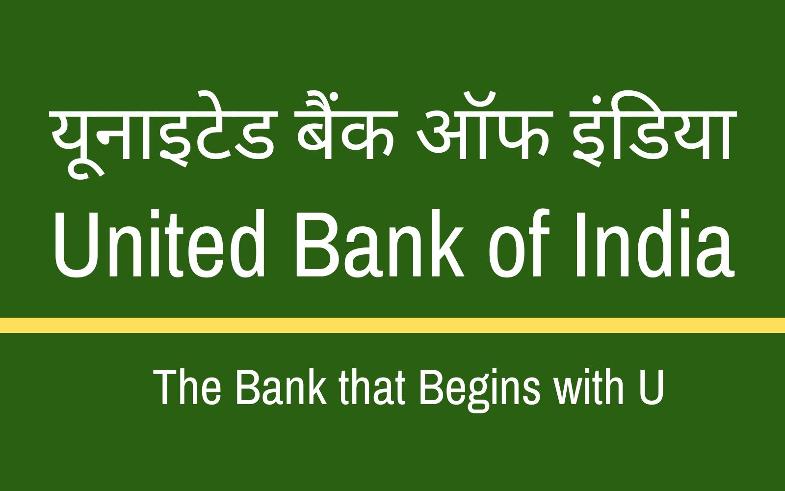 United Bank of India Savings Account