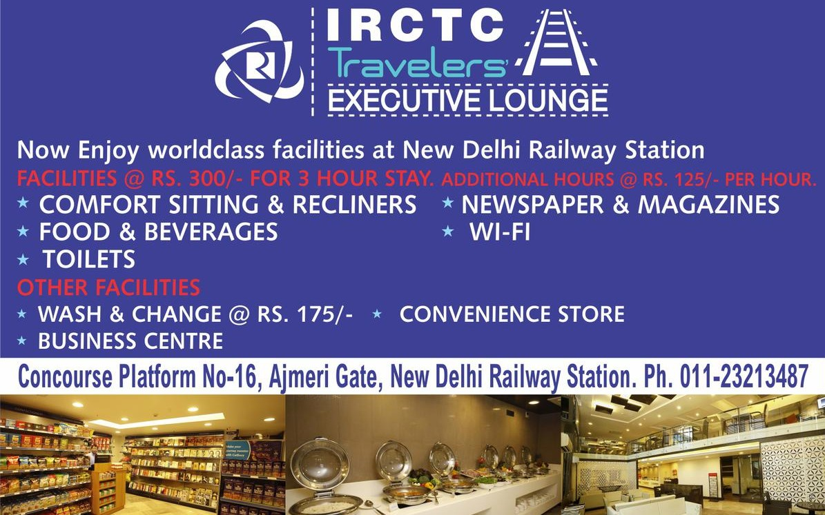 New Delhi - Executive Railway Lounge